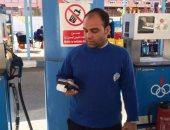 توفيرا لتكاليف كارت الوقود الذكى.. مواطن يقترح طريقة أفضل لإحصاءات البترول