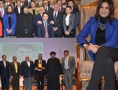 """مؤتمر """"يد واحدة.. وطن واحد"""" فى جامعة عين شمس بحضور وزيرة الهجرة"""