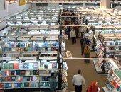 جامعة الأزهر تعلن إقامة معرض للكتاب بتخفيضات تصل لـ50% الأحد المقبل