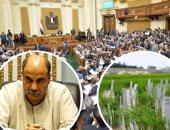 """""""زراعة البرلمان"""": المجلس يدعم خطة الحكومة للحفاظ على الثروة الحيوانية"""