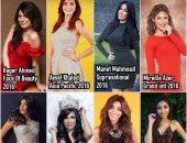 من هى أفضل ملكة جمال مثلت مصر عام 2016؟ شارك بالتصويت