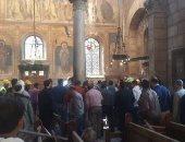 اليوم.. سماع الشهود فى محاكمة المتهمين بتفجيرات الكنائس