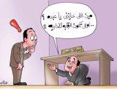 """المرتشون يرتعبون من """"الرقابة الإدارية"""".. فى كاريكاتير """"اليوم السابع"""""""