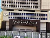 الرقابه الإدارية تضبط مستشار وزير المالية عقب تقاضيه مليون جنيه رشوة