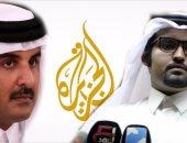 خالد الهيل: قطر جندت فضائية الجزيرة للتحريض على الثورات العربية 2009