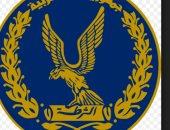 تقرير قضائى يؤكد أحقية الدولة بالضرب بيد من حديد على العابثين بأمن البلاد