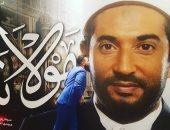 """عمرو سعد: حاولنا إهداء """"مولانا"""" لروح الراحل أحمد راتب ولكن النسخة طُبعت"""