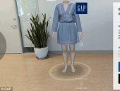 تخيل.. تطبيق جديد لتجربة الملابس من منزلك دون الذهاب للتسوق