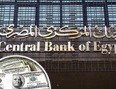 البنك المركزي: مصر ستبيع أذون خزانة بقيمة مليار دولار لأجل عام فى 9 ديسمبر