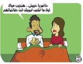 توفير احتياطى من حفاضات الأطفال قبل الإنجاب فى كاريكاتير اليوم السابع
