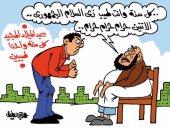 سلفيون يحرمون تهنئة الأقباط بأعيادهم فى كاريكاتير اليوم السابع