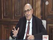 25 مارس الاستئناف فى حكم عدم الاختصاص بدعوى سحب قلادة النيل من البرادعى