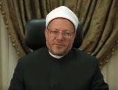 مفتى الجمهورية: الشريعة الإسلامية مطبقة فى مصر ولم تغب عن الواقع