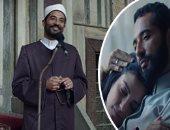 """إقبال ضعيف على أفلام """"نص السنة"""".. و""""مولانا"""" يسير بخطى ثابتة"""