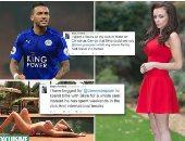 زوجة لاعب ليستر السابقة تطالبه بالإنجاب منها لتعفيه من نفقة ابنتهما الأولى