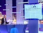 """أحمد موسى يشيد بمقال """"دندراوى الهوارى"""" عن """"مصر فى عيون البرادعى"""""""