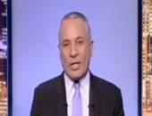 برلمانيون يطالبون بإسقاط الجنسية المصرية وسحب قلادة النيل من البرادعى