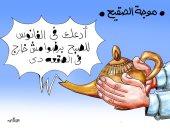 موجة البرد والطقس السيئ فى كاريكاتير اليوم السابع