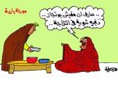 الثلاجة أرحم من موجة البرد فى كاريكاتير اليوم السابع