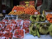 أسعار الفاكهة اليوم السبت 16-3-2019 بسوق العبور