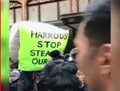 """بالفيديو.. عمال """"هارودز"""" بلندن يتظاهرون ضد قطر للمطالبة بمستحقاتهم المالية"""