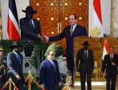 فتح الصالة الرئاسية بمطار القاهرة استعدادا لمغادرة رئيس جنوب السودان