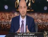 عمرو أديب: عمر سليمان أخبرنى أن مصر لن تسمح بأن يحكمها الإخوان