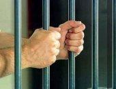 القبض على 6 أشخاص تعدوا على حداد فى كفر الشيخ