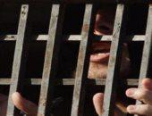 حبس متهم بالانضمام لجماعة إرهابية 15 يوما احتياطيا