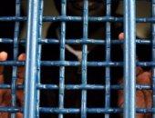 إحالة تشكيل عصابى للجنايات بتهمة حيازة مليون قرص مخدر فى حلوان