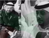ننشر صور  دبلوماسيين إماراتيين توفوا فى هجوم إرهابى بافغانستان