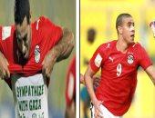 بالفيديو.. حكاية 3 أهداف مثيرة للفراعنة فى كأس الأمم الأفريقية