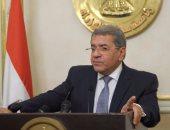 حصاد أخبار الاقتصاد المصرى اليوم الإثنين 6-2-2017
