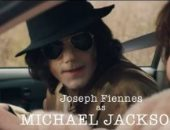 """بالفيديو.. طرح تريلر فيلم """"Urban Myths"""" لمايكل جاكسون تمهيدا لعرضه تلفزيونيا"""