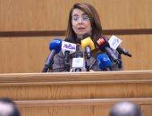 غدا.. وزراء الشئون الاجتماعية العرب يبحثون كيفية مواجه الإرهاب بشرم الشيخ