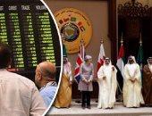 اقتصادات دول الخليج إلى أين فى 2017؟.. نمو قطر يتوقف.. الإمارة تتراجع اقتصاديا وتوقعات بانخفاض معدلات النمو إلى 3% خلال العام الحالى.. وصندوق النقد العربى يتوقع مستقبلا مشرقا للإمارات والبحرين والكويت