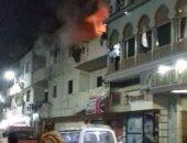 السيطرة على حريق شب داخل شقة سكنية فى اﻷزبكية دون إصابات