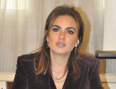 وزيرة الاستثمار: بدأنا التحرك لإنجاز القانون الجديد والتقيت رئيس البرلمان