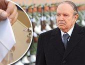 شقيق بوتفليقة يدلى بالنيابه عنه فى الانتخابات الرئاسية الجزائرية