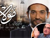 """33 مليونا إيراد أفلام """"نص السنة"""".. و""""مولانا"""" يتصدر بـ12 مليونا و200 ألف جنيه"""