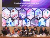 بالصور.. وزير الصحة: تعيين رئيس جديد لإدارة التفتيش على الأدوية بالوزارة