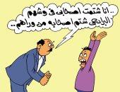 """البرادعى """"بيشتم صحابه فى ضهرهم"""" فى كاريكاتير اليوم السابع"""