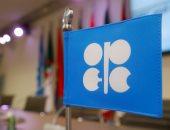 النفط يعزز مكاسبه مع تعهد السعودية بتقييد الصادرات