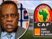 مفوضية المنافسة تعلن بدء التحقيق فى الممارسات الاحتكارية للاتحاد الأفريقى