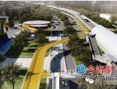 """طالب صينى يطرح فكرة """"أول طريق سريع للدراجات"""" منذ 8 سنوات.. وبكين تنفذها"""