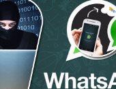 ميغركش تشفيرها.. ثغرات داخل أهم 3 تطبيقات للدردشة على هاتفك الذكى