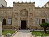 """جمعية المحافظة على التراث المصرى تدشن حملة """" مصرى وأفتخر """""""