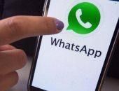 واتس آب يرفض طلبا بريطانيا لتثبيت ثغرات تسمح بالتجسس على رسائل المستخدمين