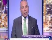 """""""البرادعى شلح رجالته"""" هاشتاج يطلقه أحمد موسى بـ""""على مسئوليتى"""""""