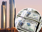 تباطؤ نمو اقتصاد دبى فى 2016 بسبب تدنى أسعار النفط